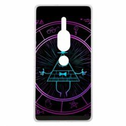Чохол для Sony Xperia XZ2 Premium Neon Bill Cipher - FatLine