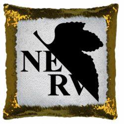 Подушка-хамелеон Нерв