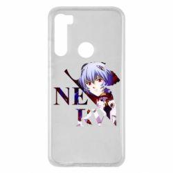Чехол для Xiaomi Redmi Note 8 Nerw Ayanami-Rei