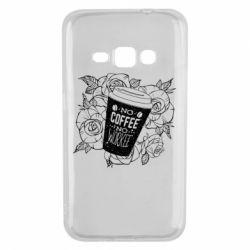 Чохол для Samsung J1 2016 Нема кави - нема роботи