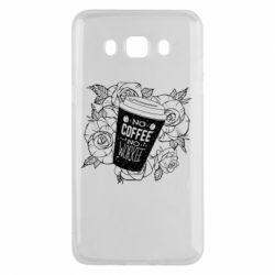 Чохол для Samsung J5 2016 Нема кави - нема роботи