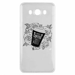 Чохол для Samsung J7 2016 Нема кави - нема роботи