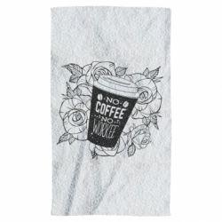 Рушник Нема кави - нема роботи
