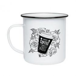 Кружка емальована Нема кави - нема роботи