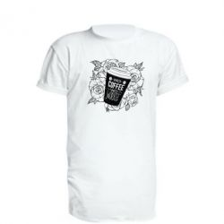 Подовжена футболка Нема кави - нема роботи