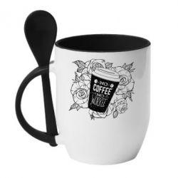 Кружка з керамічною ложкою Нема кави - нема роботи