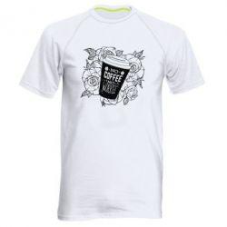 Чоловіча спортивна футболка Нема кави - нема роботи