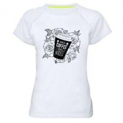 Жіноча спортивна футболка Нема кави - нема роботи