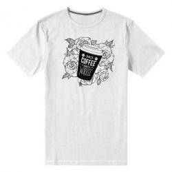 Чоловіча стрейчева футболка Нема кави - нема роботи