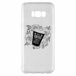 Чохол для Samsung S8+ Нема кави - нема роботи