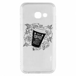Чохол для Samsung A3 2017 Нема кави - нема роботи
