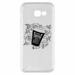 Чохол для Samsung A5 2017 Нема кави - нема роботи