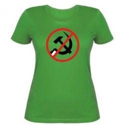 Женская футболка Нет совку! - FatLine