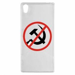 Чехол для Sony Xperia Z5 Нет совку! - FatLine