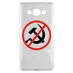 Чехол для Samsung A5 2015 Нет совку! - FatLine