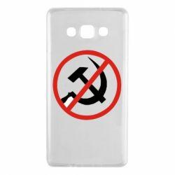 Чехол для Samsung A7 2015 Нет совку! - FatLine
