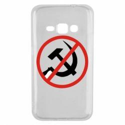 Чехол для Samsung J1 2016 Нет совку! - FatLine