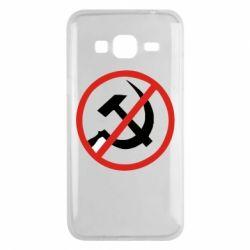 Чехол для Samsung J3 2016 Нет совку! - FatLine