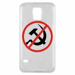 Чехол для Samsung S5 Нет совку! - FatLine