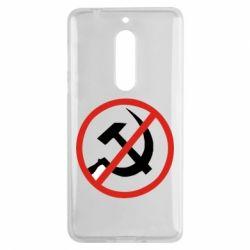 Чехол для Nokia 5 Нет совку! - FatLine