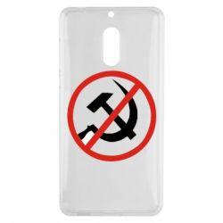 Чехол для Nokia 6 Нет совку! - FatLine
