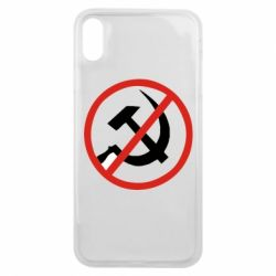 Чехол для iPhone Xs Max Нет совку! - FatLine