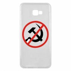 Чехол для Samsung J4 Plus 2018 Нет совку! - FatLine