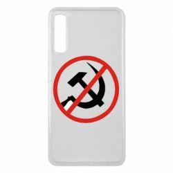 Чехол для Samsung A7 2018 Нет совку! - FatLine