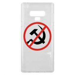 Чехол для Samsung Note 9 Нет совку! - FatLine