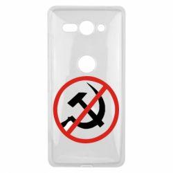 Чехол для Sony Xperia XZ2 Compact Нет совку! - FatLine