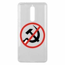 Чехол для Nokia 8 Нет совку! - FatLine