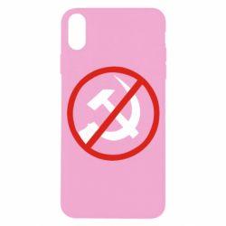 Чехол для iPhone X Нет совку! - FatLine