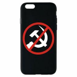 Чехол для iPhone 6/6S Нет совку! - FatLine