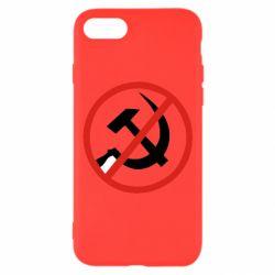 Чехол для iPhone 7 Нет совку! - FatLine