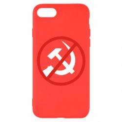 Чехол для iPhone 8 Нет совку! - FatLine
