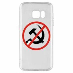 Чехол для Samsung S7 Нет совку! - FatLine