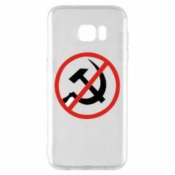 Чехол для Samsung S7 EDGE Нет совку! - FatLine