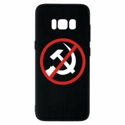 Чехол для Samsung S8 Нет совку! - FatLine