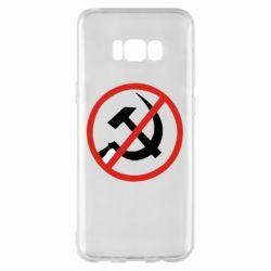 Чехол для Samsung S8+ Нет совку! - FatLine