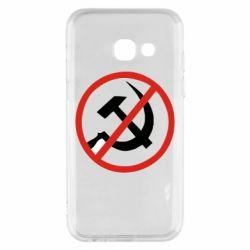 Чехол для Samsung A3 2017 Нет совку! - FatLine