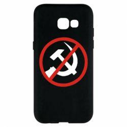 Чехол для Samsung A5 2017 Нет совку! - FatLine