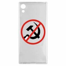Чехол для Sony Xperia XA1 Нет совку! - FatLine