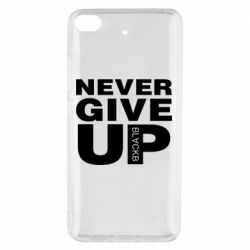 Чехол для Xiaomi Mi 5s Never give up 1
