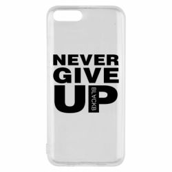 Чехол для Xiaomi Mi6 Never give up 1