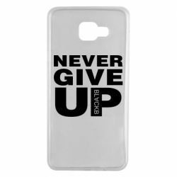 Чехол для Samsung A7 2016 Never give up 1