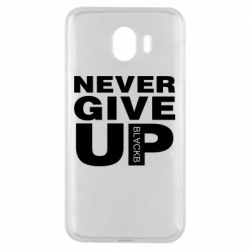 Чехол для Samsung J4 Never give up 1