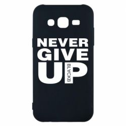 Чехол для Samsung J5 2015 Never give up 1