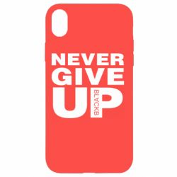 Чехол для iPhone XR Never give up 1