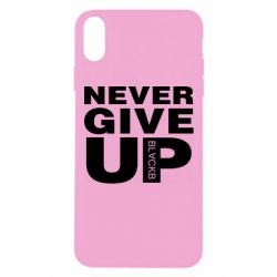 Чехол для iPhone Xs Max Never give up 1