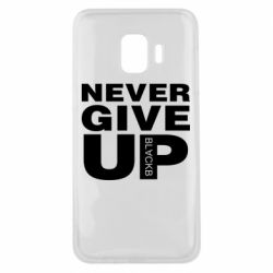 Чехол для Samsung J2 Core Never give up 1